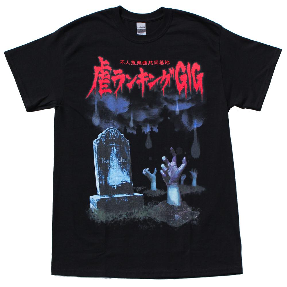 虐ランキング Tシャツ