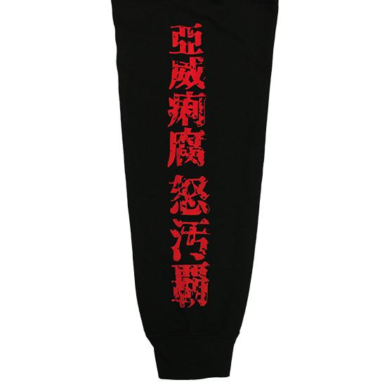 歌舞伎パーカー(赤)